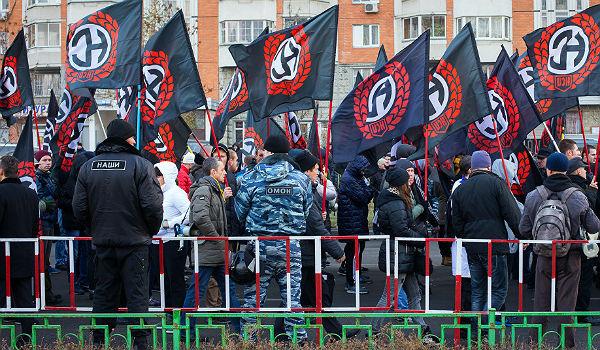russian nationalist demonstration